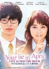 Your Lie in April Live Japanese Action Movie DVD with English Subtitle