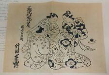 Japanese Erotic Art Print by Torii Kinoyobu