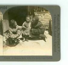 B3044 Keystone P-293 Chinese Baby With His Mother And Father, China D