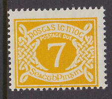 IRELAND, Scott #J20 w/wmk inv (Hib: PD20wa); 7p Value, MNH, 1971 Postage Due