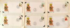 United Nations 1985 Alle Kinder sollen leben & UN University FIRST DAY COVERS
