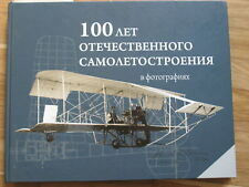 Book Aeroflot Album Photo Russian Air Plane Craft Flight Fly An 22 225 124 Wing