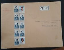 1970 Morocco Registered Cover ties 10 stamps canc Casa Bourse to USA