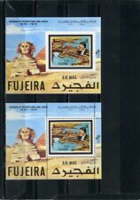 FUJEIRA 1970 FAMOUS PEOPLE GAMAL ABDEL NASSER SET OF 2 S/S PERF.& IMPERF.MNH