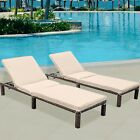 Outdoor Chaise Lounges Chairs Patio Rattan Wicker Furniture Adjustable Back