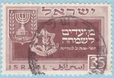 Israel 1949 Sc#30 UNH No Tabs