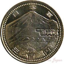 SHIZUOKA 500yen COIN year 2013 UNC - JAPAN 47 PREFECTURES COIN PROGRAM