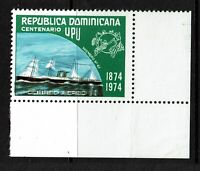 Dominican Republic SC# C220 Center Color Shift / Mint Never Hinged - S7597