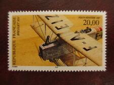 Timbre Poste aérienne -  FRANCE - neufs** - PA n° 61 année 1997