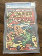 Giant Size Super Stars #1 1974 CGC 9.4 White Pages. Thing Vs Hulk!