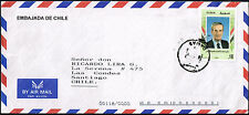 2203 SYRIA TO CHILE DIPLOMATIC EMBASSY AIR MAIL COVER 1999 DAMAS - SANTIAGO