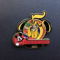 WDW - 5 Years of Pin Trading Collection - Animal Kingdom Simba Disney Pin 33420