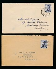 FIJI 1959 INTERNAL 2 COVERS to A.R TIPPETT MISSION LEVUKA + DAVUILEVA P.O ARRIVA