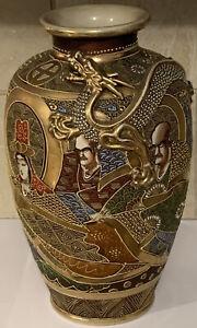 Antique Japanese Satsuma Vase Signed Mortals Enameled Gold Dragon Meiji c.1880