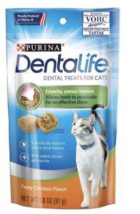 Purina Dentalife Dental Cat Treats 51g - Chicken