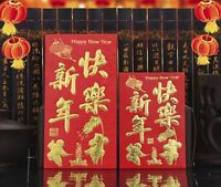 6 pcs Chinese New Year Lucky Red Packets Envelopes HAPPY NEW YEAR Year of Pig