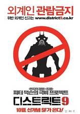 DISTRICT 9 Movie POSTER 11x17 Korean William Allen Young Robert Hobbs Sharlto