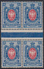Russia 1908 1st Edition 14 kop. Block of 4 with Gutter MNH** Scarce & rare!