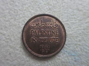 PALESTINE Israel 1 mil 1941 BU UNC Luster