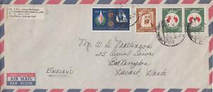 Enveloppe   ABU  DHABI     1968