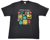 Vintage Hong Kong Tee Black Size L Single Stitch T Shirt Dim Sum Shirts