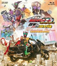 KAMEN RIDER OOO WONDERFUL: THE SHOGUN... DIRECTOR'S CUT-JAPAN Blu-ray P28
