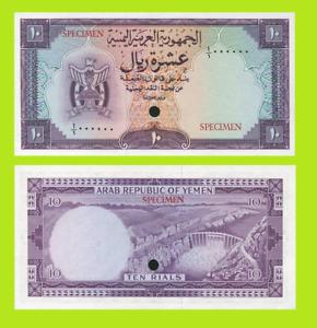 Yemen 10 rial 1964 specimen UNC - Reproduction