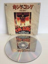 King Kong | Japan Laserdisc | Classic Film Collection | Near Mint / Fast wie Neu