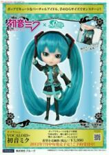 "Brand New Docolla Vocaloid Hatsune Miku DP-431 Fashion Doll 4-1/2"" Groove - Rare"