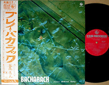 ♪ HIDEMI SAITO bacharach cheesecake '71 LP w/OBI japan organ dj jazz funk breaks