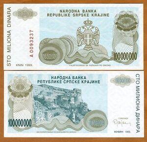 Croatia, Knin 100,000,000 Dinara, 1993, Pick R25, UNC
