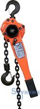 1.5 Ton Lever Block Hoist Safety Latch Hooks Come Along Ratchet Chain Hoist