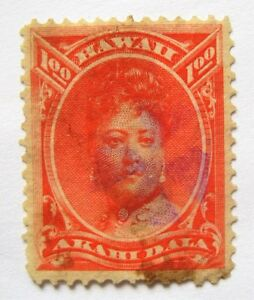 Hawaii 49 with Purple Maltese Cross Cancel & Opium Stains