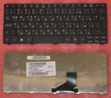 CLAVIER QWERTY BU Acer Aspire One PAV70 NAV70 ZE6 D255 D255E D256 D257 D260 ZH9