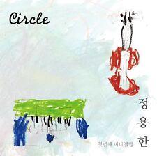 Yong Jung Han - Circle (EP) [New CD] Asia - Import