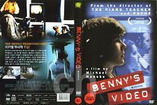 Benny's Video (1992) - Michael Haneke, Arno Frisch, Angela Winkler  DVD NEW