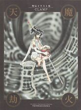 RG VEDA Illustrations Collection TENMAGOUKA - CLAMP /Japanese Anime Art Book