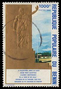 BENIN 448A (Mi220) - King Behanzin Monument (pa15858)