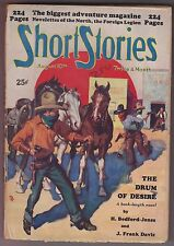 Short Stories Aug 10 1932Pulp Hugh B. Cave H Bedford Jones Talbot Mundy D. Leach