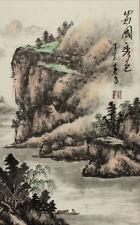 Stampa incorniciata-tradizionali opere d'arte orientale (PICTURE asiatico Giapponese Cinese arte)