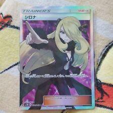 Cynthia SR Pokemon card pocket monster nintendo very Rare JAPAN Free shipping