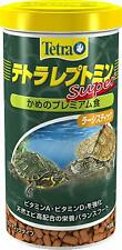 New Tetra Leptmin super 310g turtle food fast shipping