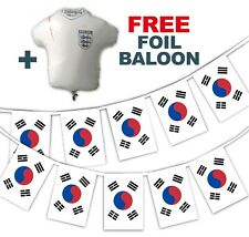 Football World Cup 2018 Set - South Korea Flags - bunting + free foil balloon