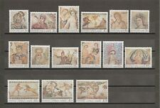 More details for cyprus 1989 sg 756/70 mnh cat £38