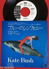 "KATE BUSH -Symphony In Blue- Rare Japanese 7"" White Label Promo (Vinyl Record)"