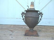 MILLER  old  KEROSENE OIL LAMP /   HARD TO FIND oil lamp parts Urn Style Handles