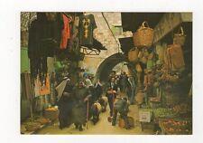 Jerusalem Old City Market Postcard 614a