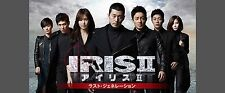 Korean Drama w/Japanese subtitle No English subtitle IRIS2-アイリス2-:ラスト・ジェネ(高画質10枚