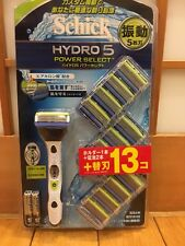 Schick Hydro 5 Power select vibration Holder + Blade 13pc for Shaver Japan  New
