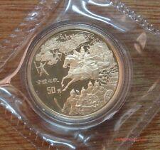 1996 1/2oz gold coin Three Kingdoms Battle of Guandu G50Y